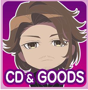 CD&GOODS
